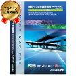ALPINE/アルパイン X088/X08シリーズ専用2016年度地図ディスク HCE-V606A 4958043064113