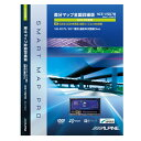 ALPINE/アルパイン 2014年度版差分マップ 全国詳細版 VIE-X077/X075/X07 シリーズ用 HCE-V507B