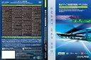アルパイン(ALPINE) HDDカーナビ用(X088/X08シリーズ...