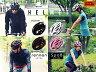 【メーカー直送品】DOPPELGANGER(ドッペルギャンガー) ヘルメット SPASS[シュパース] S-M-L(頭周囲目安55-60cm) 男女兼用 軽量230g 専用収納袋付属 CE適合/製品安全基準合格品 [JAPAN FIT DESIGN] DHL361-WH 4589946137477