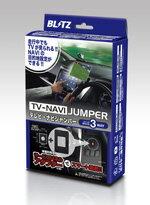 BLITZ TV/NAVI-JUMPER (ディーラーオプションオプション) 切り替えタイプ DAIHATSU NMZP-W61 ワイドエントリーメモリーナビ 2011年モデル NST75(テレビナビキット)