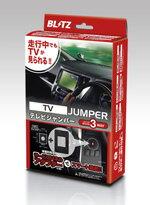 カーナビ・カーエレクトロニクス, その他 BLITZ TV-JUMPER () DAIHATSU NDCT-D53 DVD TV,CD 2003 TST72( )
