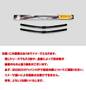 BOSCHジャパン正規品 エアロツイン 1PC A380H 380mm リア BMW E70 X5 VOLVO XC60 XC90 パッケージ品番:A380H 長さ:280MM ハンドル:R 3397008050
