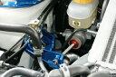 CUSCO/クスコ ブレーキシリンダーストッパー スバル レヴォーグ VMG・VM4 品番6A5 561 A