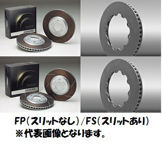 DIXCEL/ディクセル ブレーキローター FP リア BMW E40 Z3 M3.2 COUPE/ROADSTER  98〜03 CM32/CK32/CL32 FP125 0935 R/L