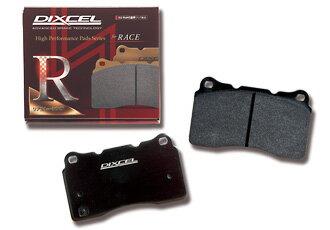 DIXCEL/ディクセル ブレーキパッド タイプRA フロント PORSCHE 911 (993) 3.6 CARRERA 4S TURBO LOOK 96〜98 RA151 1428