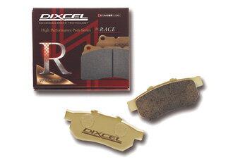 ブレーキ, ブレーキパッド DIXCEL RN AUDI 100100 AVANT 4FCCES4FCCEA 0409122 162162B304FBDXS4FBDXA RN1353914