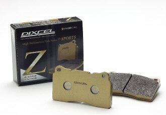 DIXCEL/ディクセル ブレーキパッド タイプZ フロント カローラ レビン/スプリンター トレノ 1600 83/5〜87/4 AE86 Z311042