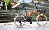【メーカー直送品】DOPPELGANGER / ドッペルギャンガー 20インチ 折りたたみ自転車 m6 オレンジ 送料無料(北海道・沖縄・離島除く) 4582143467293