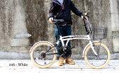 【メーカー直送品】DOPPELGANGER / ドッペルギャンガー 20インチ 折りたたみ自転車 m6 ホワイト 送料無料(北海道・沖縄・離島除く) 4582143467286