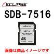 ECLIPSE/イクリプス AVN7500,7500S用地図更新SDカード(マップオンデマンド対応) SDB-7516 4953332684973