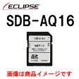 ECLIPSE/イクリプス AVN-Z01,V01,V02,V02BT用地図更新SDカード(マップオンデマンド対応) SDB-AQ16 4953332684942