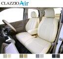Clazzio/クラッツィオシートカバー Air(エアー) ミツビシ デリカ D:2 H23/12〜24/5 グレード S AS&Gホワイトリミテッド 型式 定員 5 ES-6251