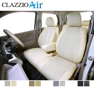 Clazzio/クラッツィオシートカバー Air(エアー) スズキ スイフト H29/1〜 グレード: RSt/HYBRID RS/HYBRID ML/XL (CVT車) 上記のセーフティパッケージ装着車 型式: ZC13S/ZC53S/ZC83S 定員: 5 ES-6268