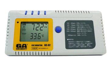 COXFOX 二酸化炭素濃度計 GC-02 4582143462625