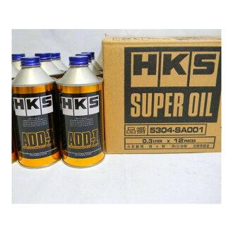 HKS 添加 1 / 添加劑直接拖 300 毫升 5304 SA001 02P05Nov16