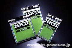 HKSスーパーハイブリッドフィルター用交換フィルターSサイズ70017AK001