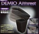 Dmo-1_1