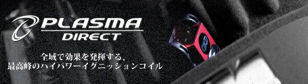 電子パーツ, その他 OKADA PROJECTS G320 W463 112(SOHC V6) SD326021R