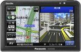 パナソニック(Panasonic) ポータブルカーナビ ゴリラ CN-G510D 5インチ ワンセグ SSD16GB バッテリー内蔵 PND 2017年モデル CN-G510D