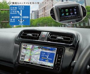 パナソニックカーナビストラーダCN-RE03WDフルセグ/VICSWIDE/SD/CD/DVD/USB/Bluetooth/Wi-Fi7V型ワイド