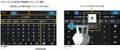 パイオニア 7V型ワイドVGA地上デジタルTV/DVD-V/CD/Bluetooth/USB/SD/チューナー・DSP AV一体型メモリーナビゲーション 200mmワイドメインユニットタイプ サイバーナビ AVIC-CW901