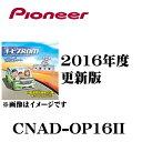 Cnad-op16-2