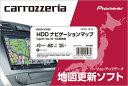パイオニア HDDナビゲーションマップ Type6 Vol.10・SD更新版 CNSD-61000