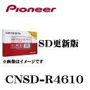 Cnsd-r4610