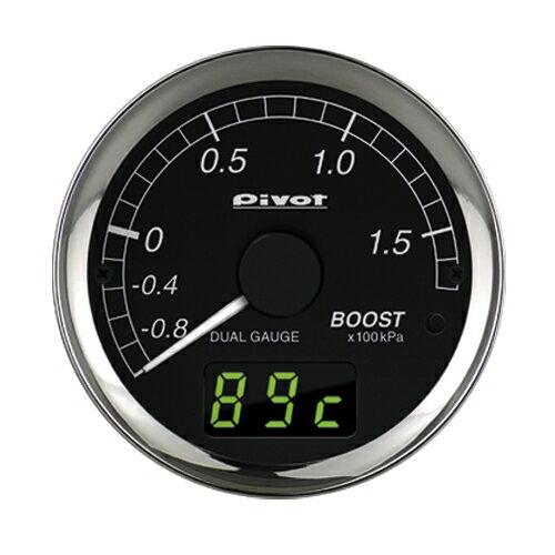 PIVOT/ピボット デュアルゲージ ブースト カプラーオンタイプ DXB-B(カー用品 車用品 タコメーター...