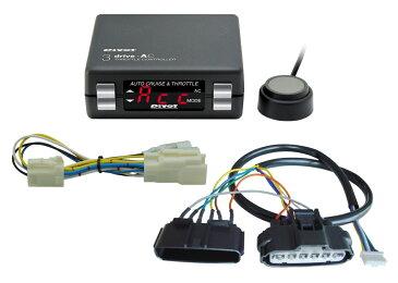 pivot 3-drive AC ハーネスセット (THA+TH-2A+BR-1 ) カローラアクシオ H18.10〜 ZRE142/144 2ZR-FE