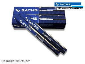 <納期都度確認>SACHS/ザックス スーパーツーリングセット MERCEDES BENZ Eクラス(W210) 230/2...
