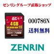 ゴリラ用地図更新ロム SD JAPAN MAP 16 RED 全国版(4GB) 000786N