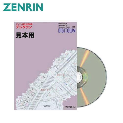 ゼンリン地図ソフト デジタウン 栃木市 (栃木県) 発行年月201011 092030Z0I