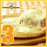 『本当に旨いピッツァが食べたい。』冷凍ピザトロナジャパンピザ 5種のチーズ 3枚セット冷凍食品 【NeR】