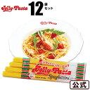 ジョリーパスタ スパゲッティ 12袋セット(1袋に110g×4束入り)【常温配送】