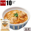 【連動セール】【送料無料】なか卯親子丼の具10パックセット冷凍食品 【NeR】