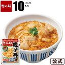 なか卯親子丼の具10パックセット冷凍食品 【S8】