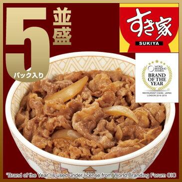 5パックお試しセットすき家牛丼の具冷凍食品 【NeR】