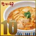 【期間限定】【送料無料】なか卯親子丼の具10パックセット冷凍食品【0207】
