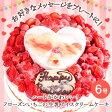 【誕生日ケーキ・バースデーケーキ】ハートが可愛い フローズンいちごの生乳アイスクリームケーキ(6号)【バースデーケーキ(アイスケーキ)】【誕生日 誕生祝 記念日 バースデー ケーキ ストロベリー イチゴ 苺 アイスケーキ】