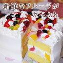 【選べるフルーツ】クリスマス限定 生クリームのデコレーションケーキ 7号 クリスマスケーキ ショートケーキ フルーツ イチゴ ストロベリー