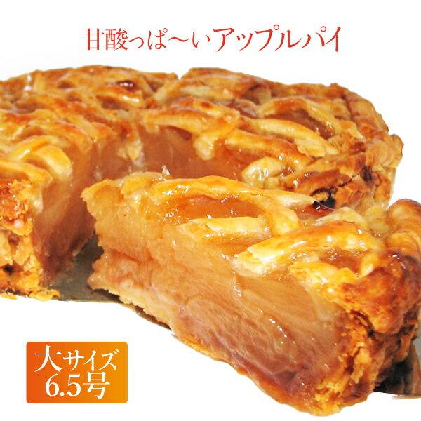 上信越高原・今井農園の紅玉りんごを使用昔ながらの甘酸っぱ〜いアップルパイ6.5号数量 リンゴホールケーキ誕生日祝いお祝母の日プレ