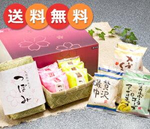 日本テレビ「ヒルナンデス!」マニア厳選!一度は食べてほしいアイスに選ばれました!!★楽天ラン...