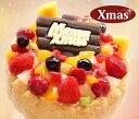 ♪大人気アイスケーキがクリスマス限定バージョンで登場♪♪たっぷりのフルーツとミルクアイス...