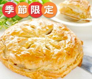 にれいのアップルパイ(7号サイズ21cm)