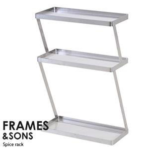 FRAMES&SONS 18-8ステンレス スパイスラック-3段 DS24