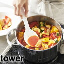 シリコーン調理スプーン タワー tower キッチン ホワイト ブラック 白 黒