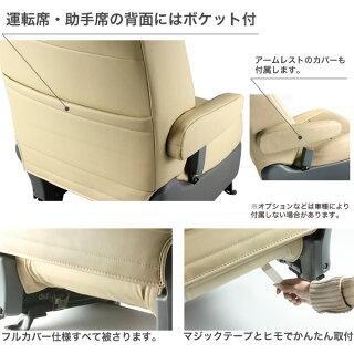 【送料無料】シートカバートヨタノアZRR70/75エクセレントシリーズ