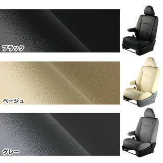 【送料無料】シートカバートヨタプリウスNHW/ZVWエクセレントシリーズ